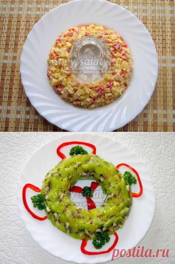 Слоеный салат «Изумрудное кольцо»
