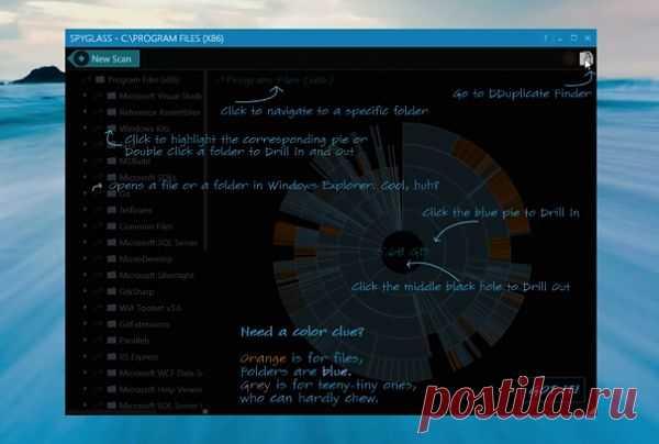 Spyglass для Windows помогает понять чем забит ваш HDD | Лайфхакер