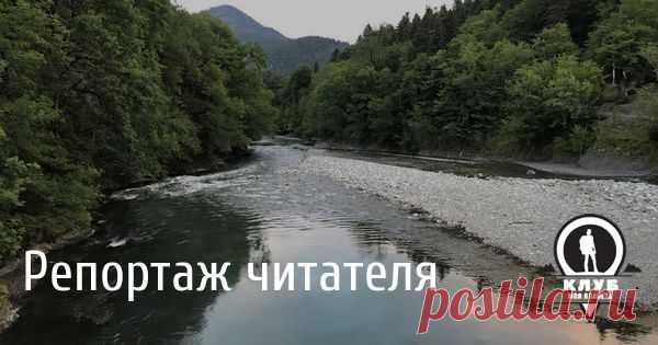 Совсем небольшая, в крепких объятиях Краснодарского края - Адыгея, такая далекая и самобытная, затерянная в предгорьях Большого Кавказа, ждёт в гости самых смелых