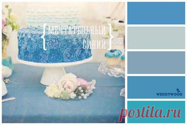 Inspiration with color: blue - WeddyWood