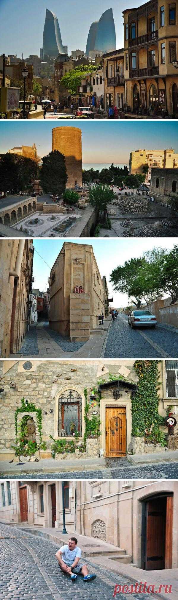 Фильм Брилиантовая рука помните? Узнаёте улицу? Баку — крупнейший порт на Каспийском море и самый большой город на Кавказе, который по своей древности, величине территории и численности населения является одним из старинных и крупнейших городов Востока. Баку, Азербайджан