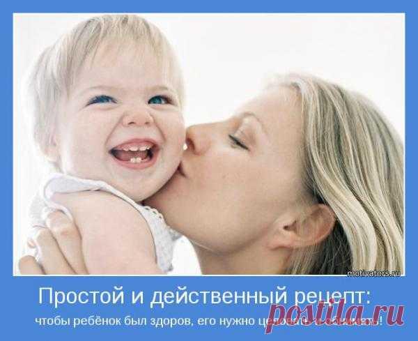 http://vforme.forblabla.com/blog/45275463659