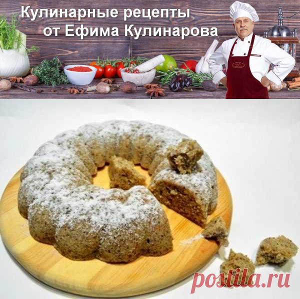 Ореховый кекс в микроволновке за 15 минут, рецепт с фото | Вкусные кулинарные рецепты с фото и видео