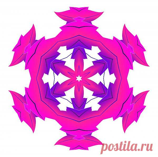 Pink Kaleidoscope  Free Stock Photo HD - Public Domain Pictures