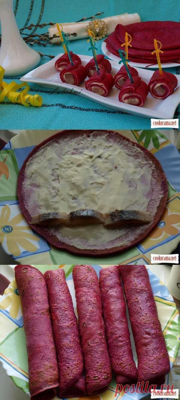 Закуска из свекольных блинчиков с сельдью и сливочным сыром