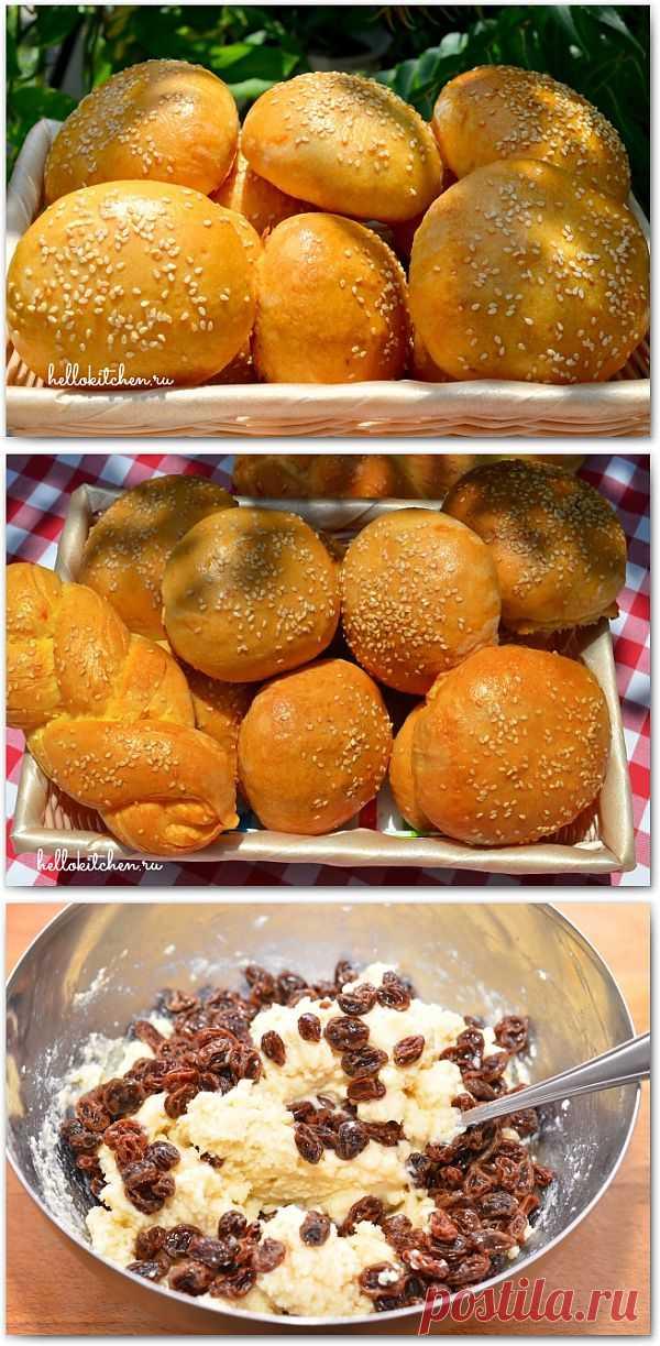 Пирожки с творогом и изюмом . Домашняя дрожжевая выпечка — это вкус и запах детства, с которым у нас всех связаны самые лучшие воспоминания.