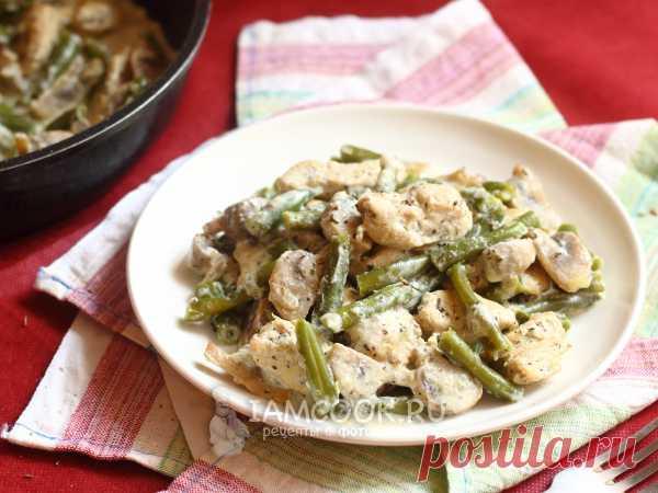 Курица с грибами и стручковой фасолью — рецепт с фото Нежное куриное филе с сочными шампиньонами, хрустящей стручковой фасолью и пряными специями в сливочном соусе. Готовим на сковороде.
