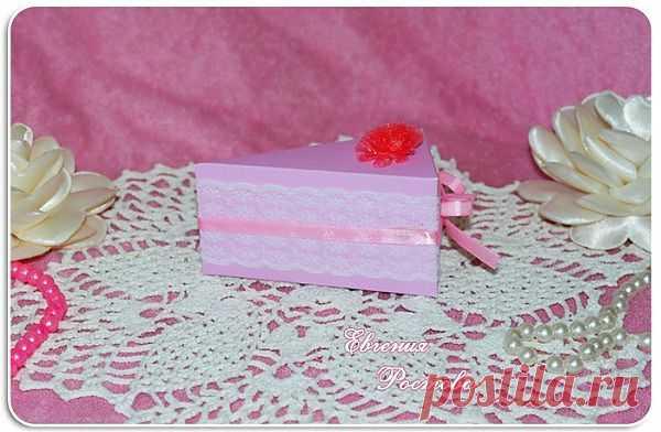 Тортик - 230тг (цена может варьироваться от количества и размера)