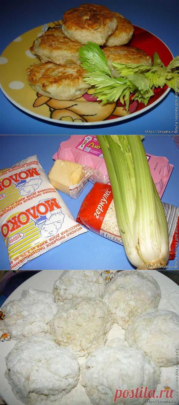 Котлеты из сельдерея, сыра и геркулеса....
