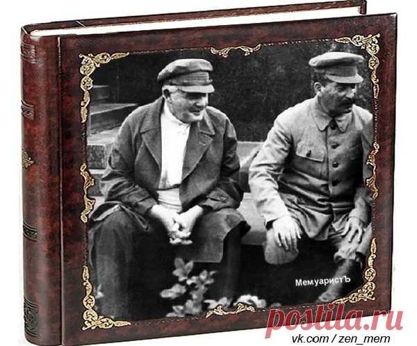 За что Сталин расстрелял Золотую рыбку Енукидзе  В 1937 году в Харькове был арестован известный партийный деятель Енукидзе. Одновременно в Киеве задержали коменданта Кремля Петерсона. Что удивительно, показания обоих по делу о кремлевском переворот…
