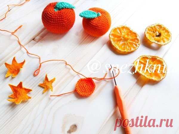 Мандарины крючком - ёлочные игрушки