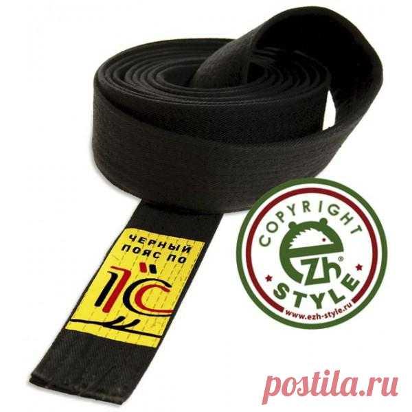 Черный пояс по 1C (фотошопу и консультант+) - 480 руб