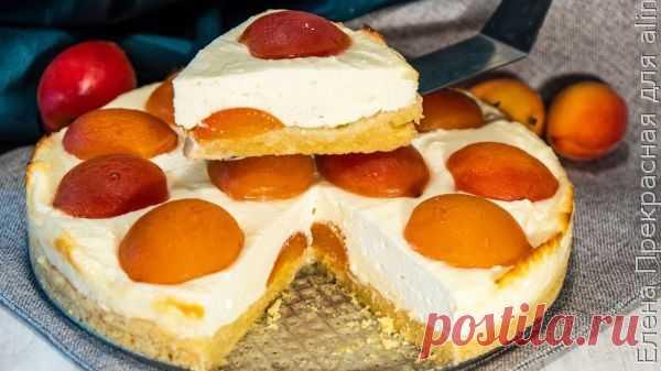 👌 Песочный пирог с творогом и абрикосами, рецепты с фото Отличный рецепт приготовления ароматного пирога с творогом и свежими абрикосами по-домашнему, который приятно удивит своими великолепными вкусовыми качествами и обязательно понрави...