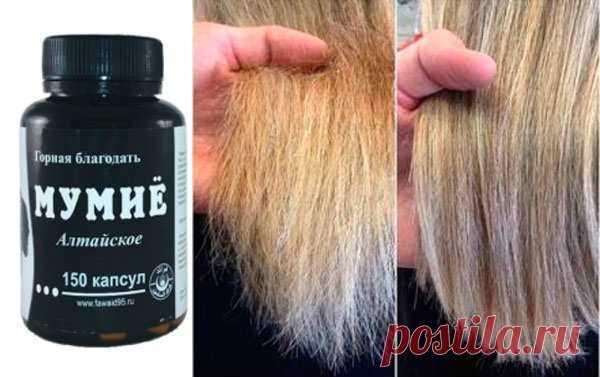 Средства из аптеки для волос -обзор препаратов для красоты волос