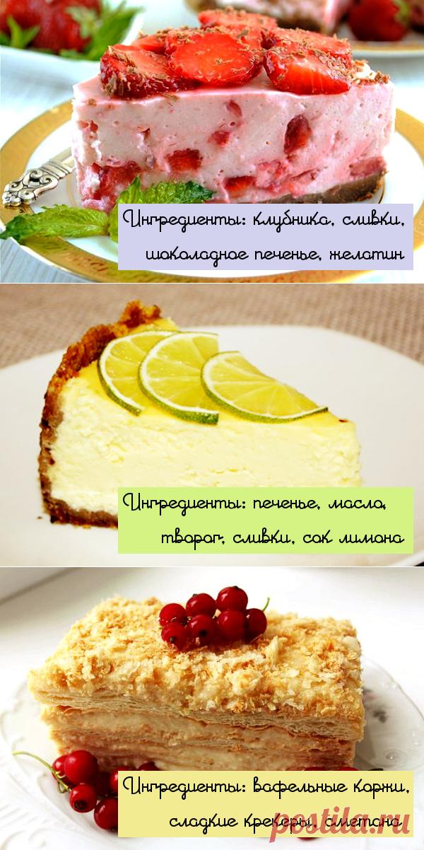 Пироженки и торты без духовки: простые и вкусные рецепты