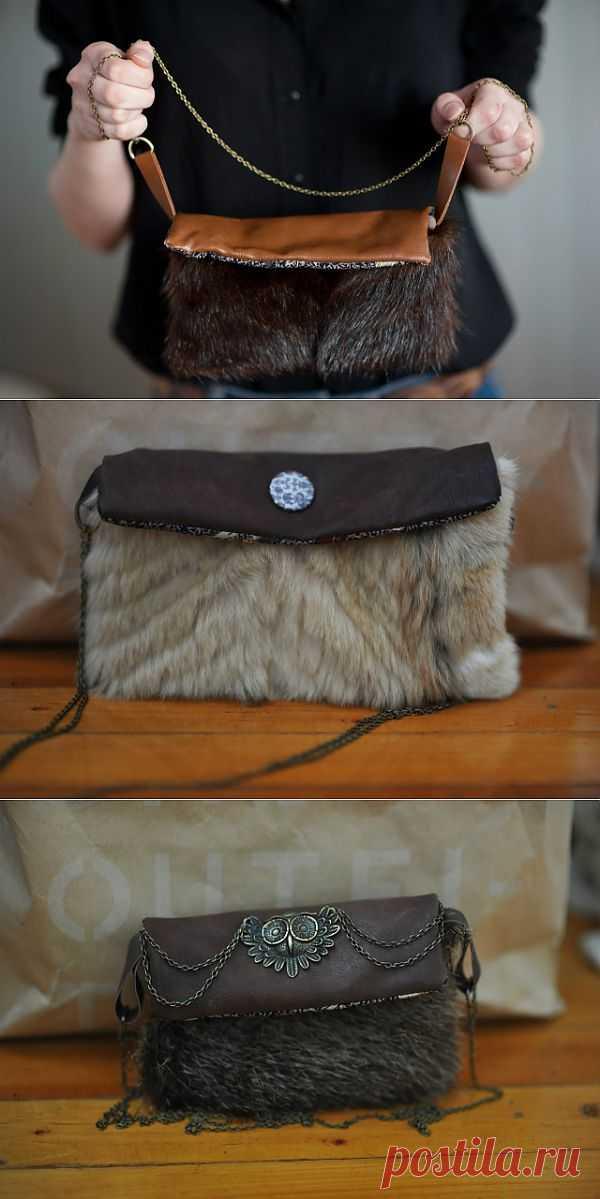 Меховые сумочки / Сумки, клатчи, чемоданы / Модный сайт о стильной переделке одежды и интерьера