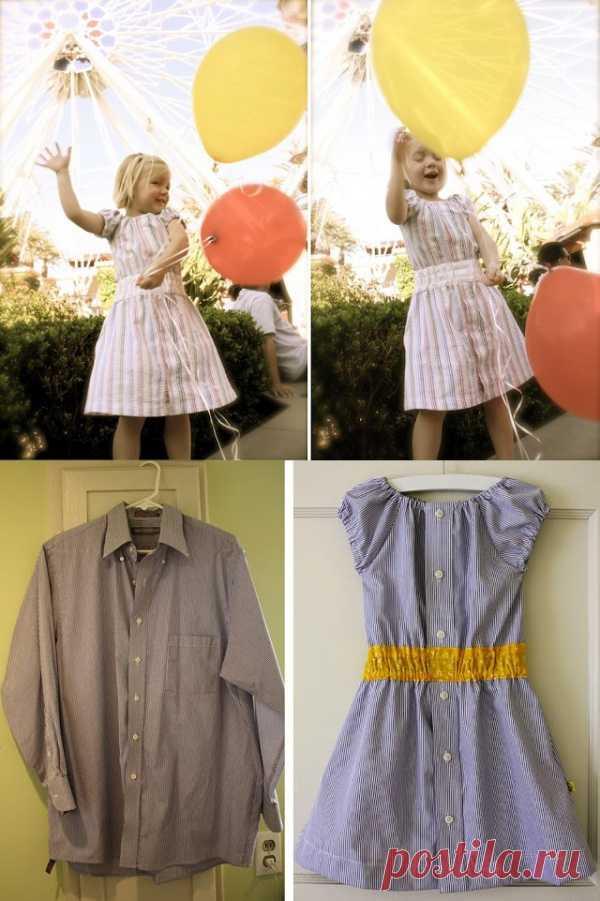 Папина дочка: детское платье из мужской рубашки