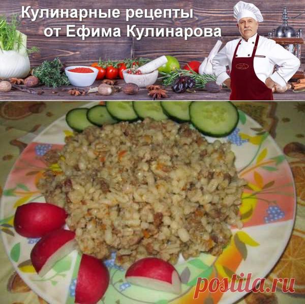 Перловка с говяжьей тушенкой без замачивания, рецепт с фото | Вкусные кулинарные рецепты