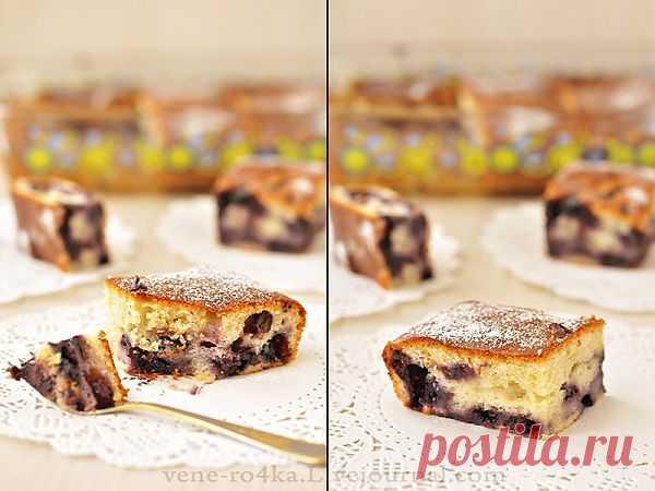 Пирог с черникой. Блюдо вкусное не требует много времени и сил. Пирог выходит сочным и ароматным.