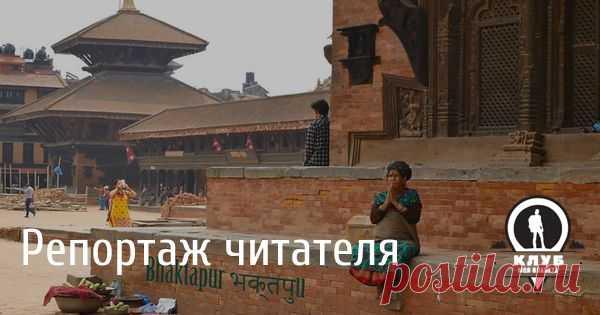 El Katmandu – la ciudad, que deja a nadie indiferente. Él envuelve de pies a cabeza por el polvo, ensordece por el bramido de las motocicletas por los caminos rotos, atrae y retiene la mirada por los tintes brillantes de la ropa, envuelve en mezcla de los olores de las frutas, las especias y las fragancias.