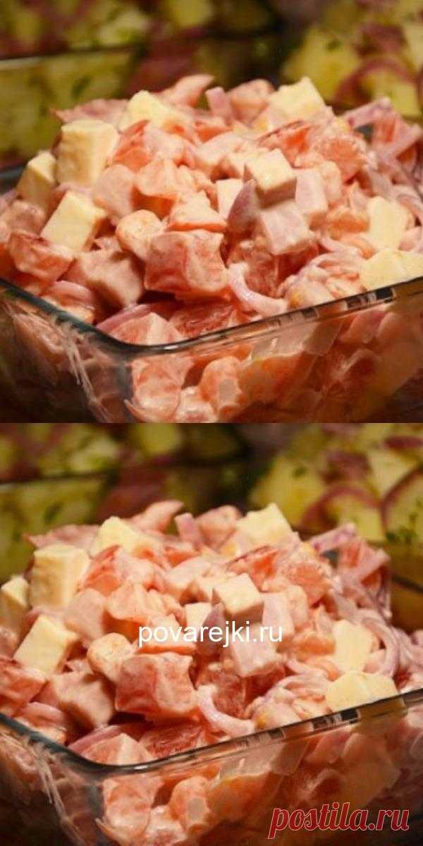 Салат без майонеза – настоящая находка! Сразу готовьте двойную порцию!