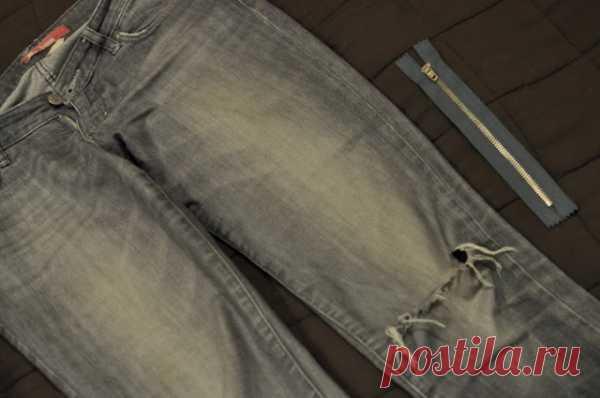 Молния вместо дырки / Переделка джинсов / Модный сайт о стильной переделке одежды и интерьера