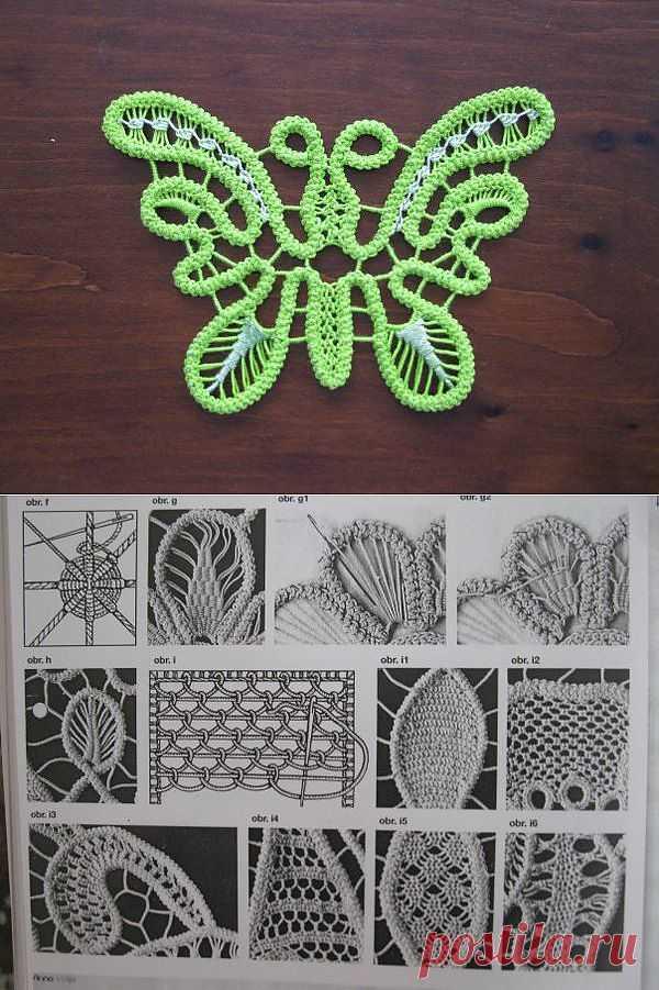 Шитое кружево – бабочка