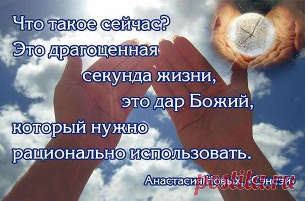 ДАР БОЖИЙ