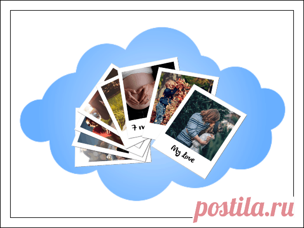 Где безопасно хранить фото из отпуска? Вашему вниманию - сравнительный обзор лучших облачных хранилищ для фотографий с разными функциями и возможностями.