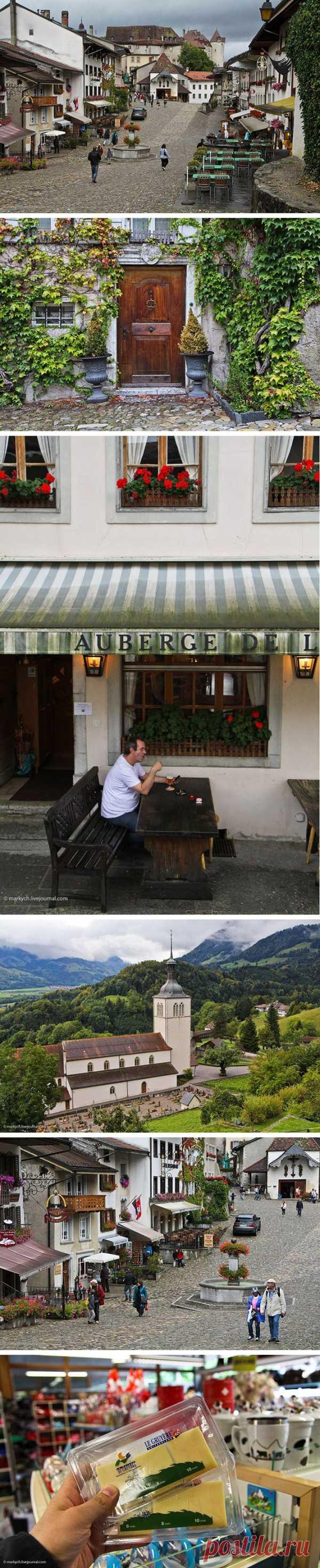 Сырная столица Швейцарии - Грюйер