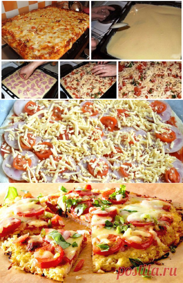 Давно пеку пиццу по этому отличному рецепту — настоящее объедение!