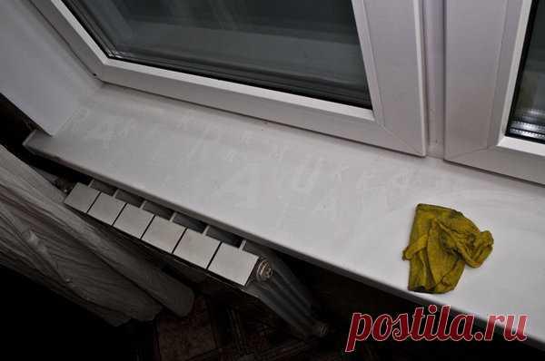 Как и чем можно отмыть пластиковый подоконник от пятен, желтизны и последствий ремонта? | мастер на все руки | Яндекс Дзен