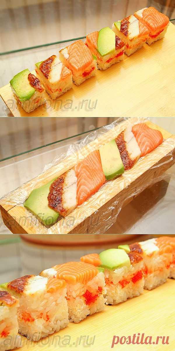 """Прессованные суши с """"Филадельфией"""", тобико, угрём, лососем и авокадо."""