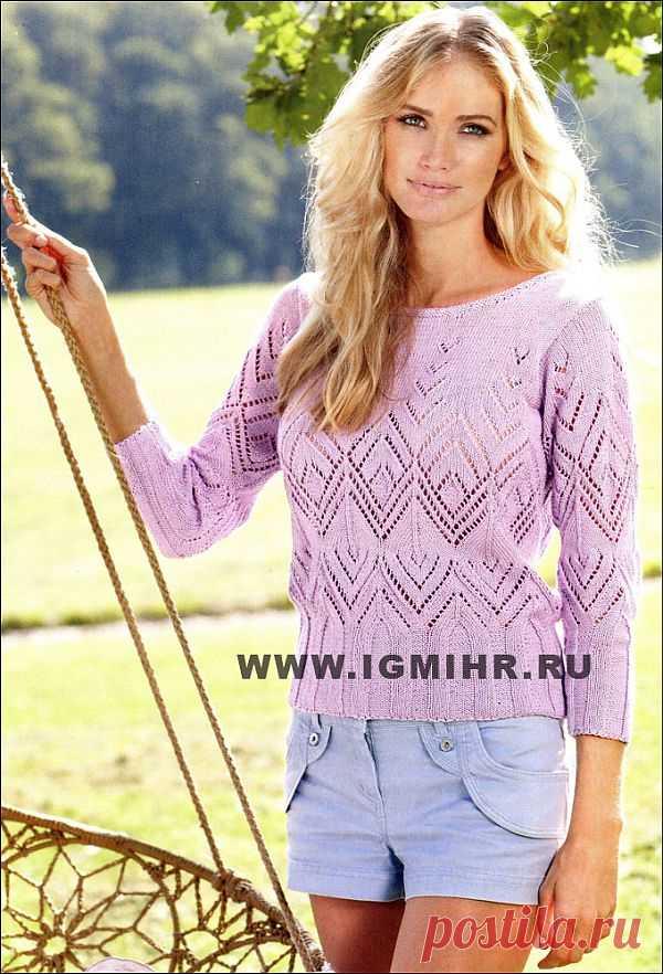 Легкий ажурный пуловер сиреневого цвета.