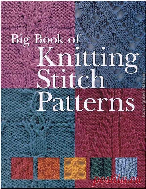 Big Book Of Knitting Stitch Pattern (Вязание спицами).