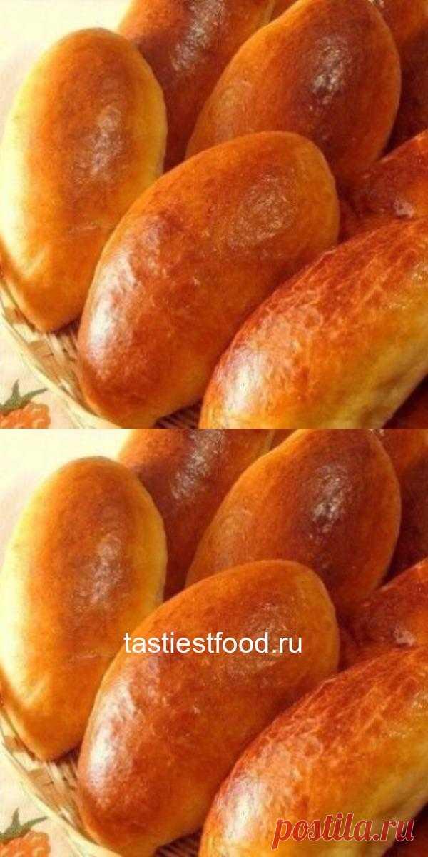 Вкуснейшие пирожки «Как пух» с любой начинкой. Кушать их одно удовольствие!
