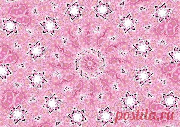 Pink Abstraction Background  Free Stock Photo HD - Public Domain Pictures