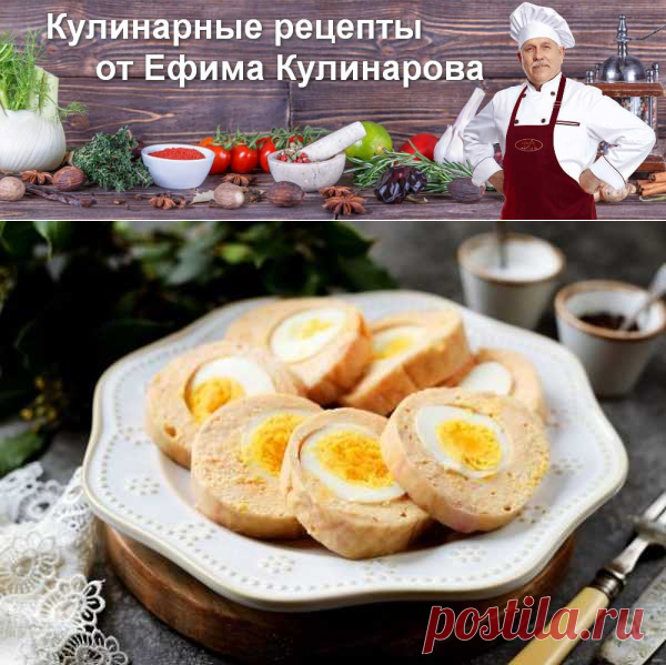 Рулет из куриной шкурки | Вкусные кулинарные рецепты