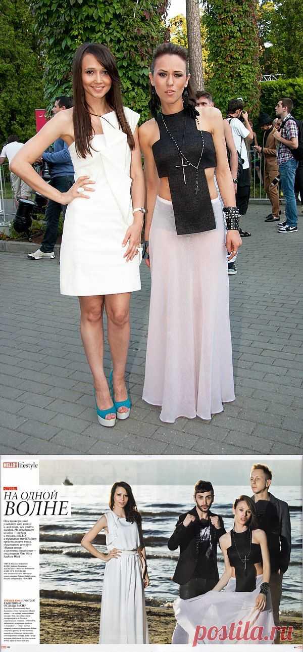 Готический топ IOWA / Звездный стиль / Модный сайт о стильной переделке одежды и интерьера
