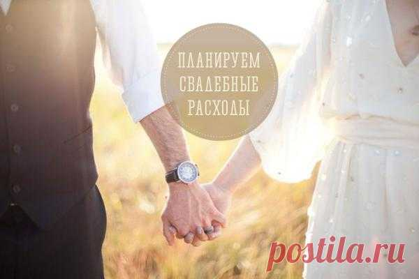 15 способов сократить свадебные расходы - WeddyWood