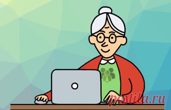 Как работающему пенсионеру увеличить пенсию? | ВЕТЕРАН ТРУДА | Яндекс Дзен