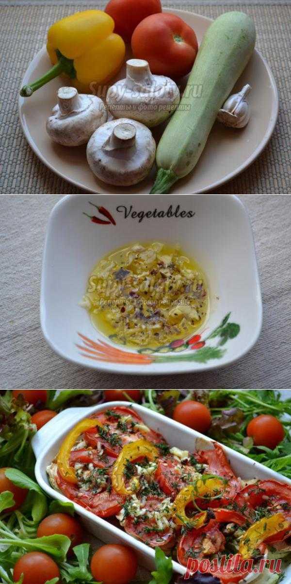 Овощная запеканка с чесночным соусом.