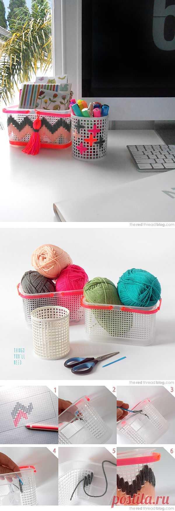 Вышитые корзинки как способ организации стола (Diy) / Организованное хранение / Модный сайт о стильной переделке одежды и интерьера