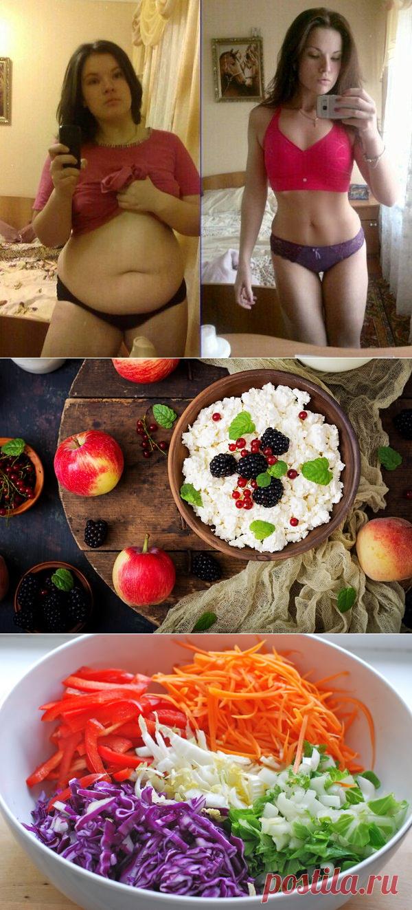 Реальная история как из 95 килограмм я  похудела до 52 кг: советы худеющим | Блог Виктории | Яндекс Дзен