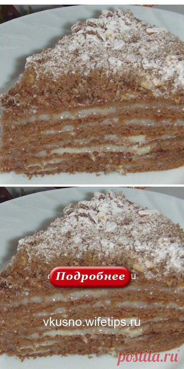 Даже КРОШКИ не останется! Изумительный торт «Пчёлка» - vkusno