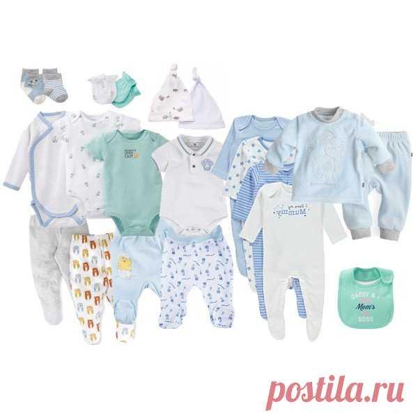 Подарочный комплект одежды для новорожденного мальчика lollybox newborn LUXE boy