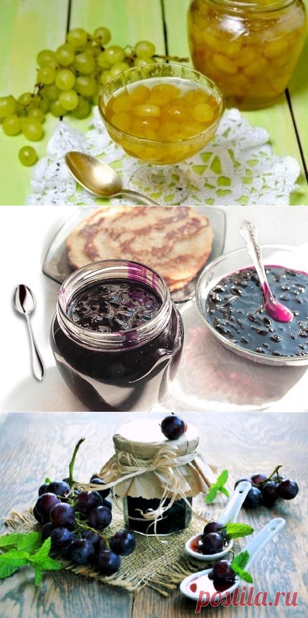 виноград на зиму рецепты пошагово с фото самостоятельно построенной