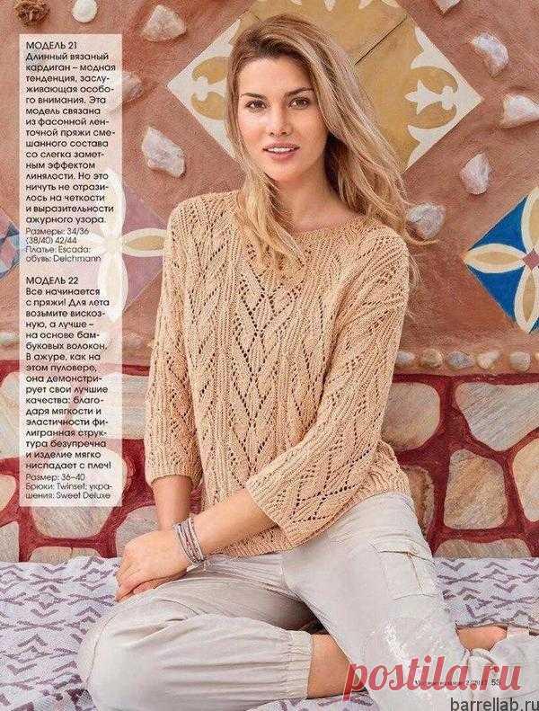 узорчатый пуловер цвета пудры ажурный пуловер спицами вязание для