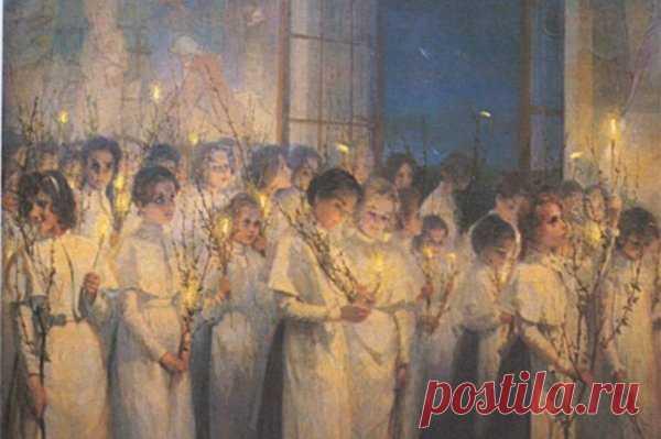 Вербное Воскресенье. Праздник предательства | николаева | Яндекс Дзен