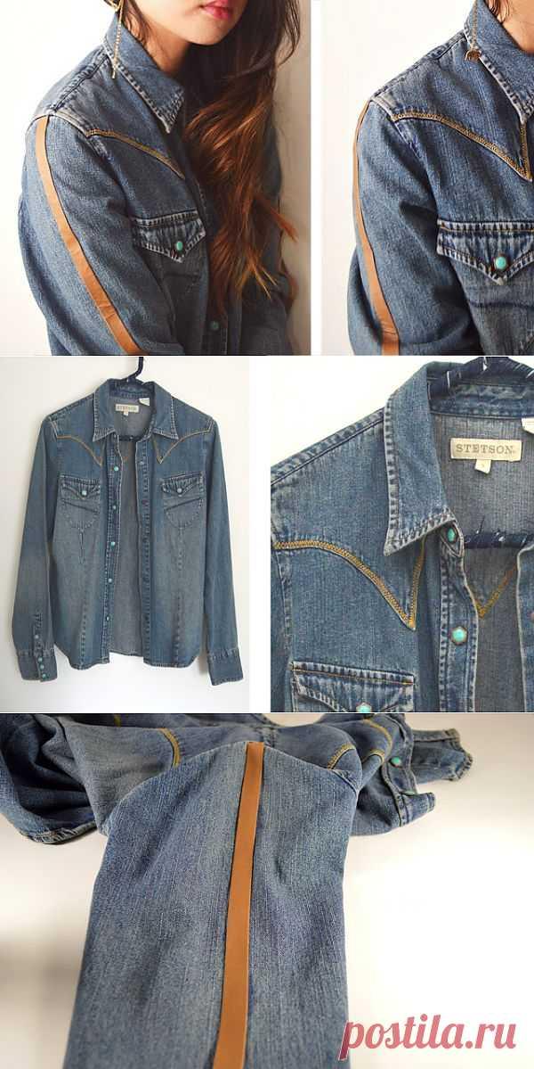 Декор джинсовой рубашки кожей (Diy) / Рубашки / Модный сайт о стильной переделке одежды и интерьера